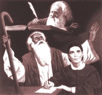 Свидетельство Иисусово
