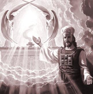 Тема 5. Иисус наш Первосвященник